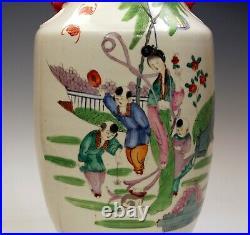 Antique Chinese Porcelain Lamp Vase Vintage Large Old Qing Children Cat Figures