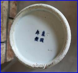 Antique Chinese Porcelain Large Prunus Vase not Jar Bowl Box Charger Jade Plate