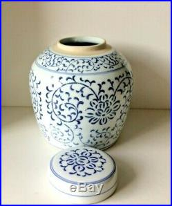 Antique Chinese Porcelain Painted Large Ginger Jar