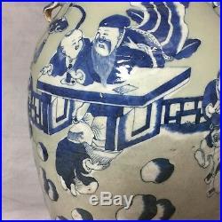 Antique Chinese Qing Dyn. TongZhi Celadon LARGE Baluster Vase Guardian Lions