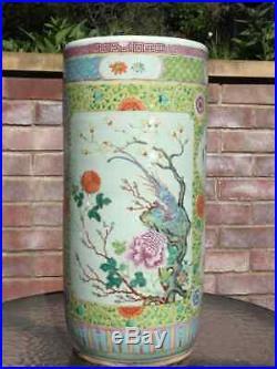 Antique Chinese cylinder Famile Rose large vase Stick stand