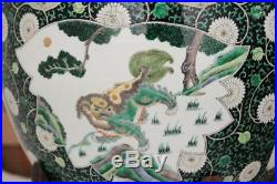Antique Chinese large Famille Verte jardinière, 20 Dia, Qing dynasty