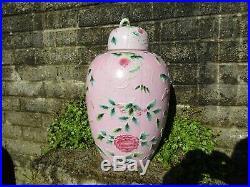 Antique Chinese large melon jar Qianlong marked porcelain ceramic important