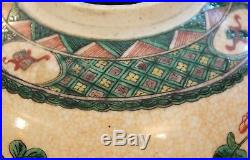 Antique Famille Verte Chinese Export Porcelain Large Old Ginger Jar Vase 12
