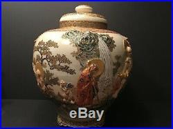 Antique Japanese Large Imperial Satsuma Jar Vase, Meiji period. Signed