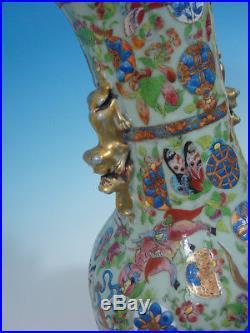 Antique Large Chinese Celadon Famille Rose BAOFUPING Vase 25, 19th C