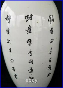 Antique Large Chinese Famille Rose Floor Vase with Inscriptions, China Republic