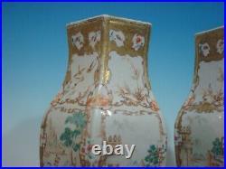Antique Large Pair Chinese Mandarin Palette Hexagonal Vases, 18th Century