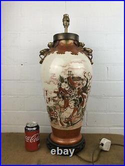 Antique Meiji Chinese / Japanese Large Kutani Fighting Scholars Vase Lamp