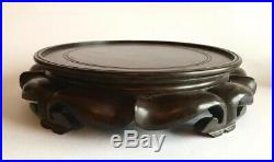 Antique Very Large Oriental Chinese Hard Wood Carved Vase Stand Base Display