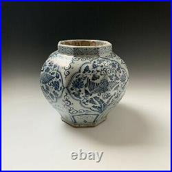 Antique large Chinese octagonal earthenware vase planter Yuan type blue white