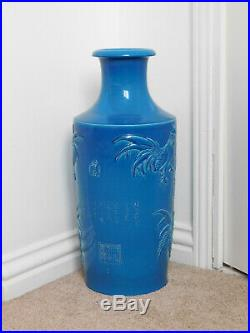 Antique large chinese turquoise porcelain vase with characters