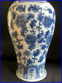 Antique large pair of chinese porcelain vases. Marked bottom