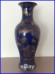 Antique very large powder blue vase 19th century