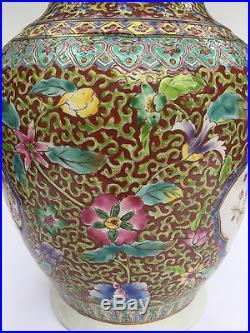 Beautiful LARGE 10.5 Oriental Chinese Japanese Porcelain Humming Bird Vase