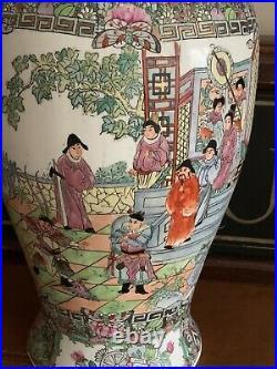 Beautiful Large Antique Cantonese Famille Rose Design Vase