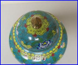 Beautiful Large Antique Chinese Cloisonne Enamel 11.5 Lidded Jar / Vase