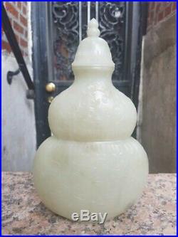Beautiful Large Chinese Jade Vase