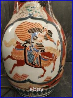 Beautiful Large Japanese Imari Warrior Scene Lamp/ Vase 19th Century approx 19