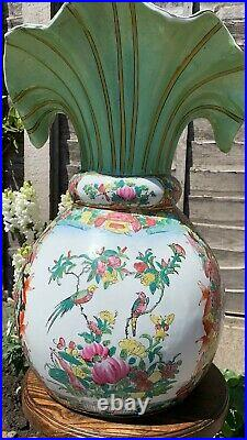 Beautiful Vintage Chinese Oriental Decorative Vase With Large Leaf Top (C3)