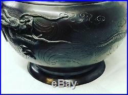 Bronze Antique Chinese Decorated Large Jardiniere Decorated With Dragons