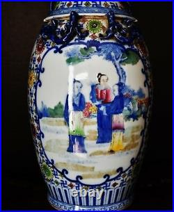 Chinese 1850s large Qinghua w. Top glazed Famille rose porcelain vase hand paint