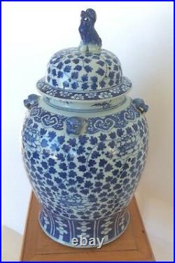 Chinese Blue And White Temple Vase Qing Dynasty Large 68cm High 19th Century