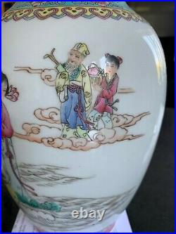 Chinese Famille Rose Vase Oriental LARGE 14inches tall