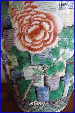 Chinese Large Famille Verte Vase 19c Circa 1870