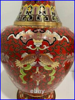 Chinese Large Pair Red Cloisonne Baluster Vases Kissing Fish Bats Endless Knot