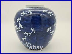 Chinese Large Porcelain Blue & White Ginger Jar Vase Prunus Decoration