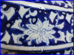 Chinese Large Vintage Cobalt Blue & White Swirl Panels Floor Vase 18 1/8 Tall
