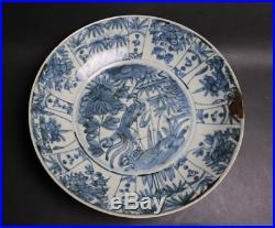 Chinese Old Ming Gosu Large Plate / W 35.4cm Qing Bowl Pot Dish Vase