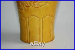 Chinese Porcelain Carving Flowers Pattern Large Vase Marks