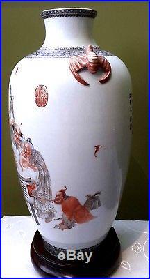 Chinese Republic Period Large Vase