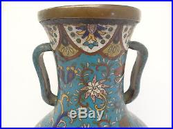 Chinese Signed Cloisonné Vase China Antique Blue Ming Style Peacock Large