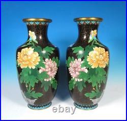 Chinese Vintage Matched PAIR Cloissone Enamel LARGE 12 ½ Vases Tree Peonies