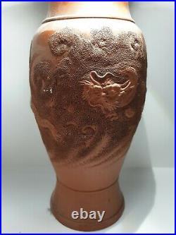 Chinese Yixing Dragon Large Vase Signed