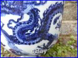 Chinese blue and white large dragon stem cup Xuande Ming mark 21 cm tall
