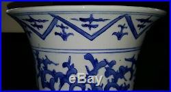 Chinese export blue white vintage Victorian oriental antique large trumpet vase