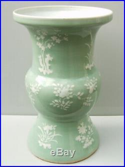 Chinese large celadon glazed zun shaped vase with incised white slip