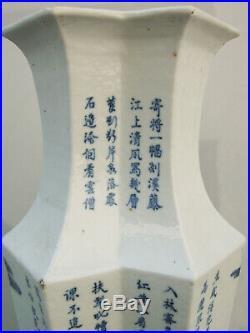Chinese large painted double lozenge shaped porcelain vase Qing