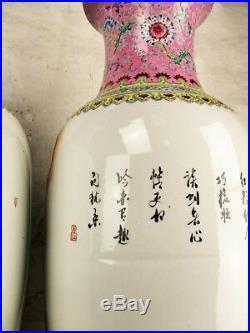 Couple Fine Quality Large Chinese Republic Famille Rose Vases 24