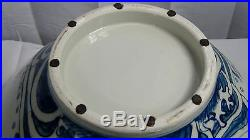 EARLY 20c CHINESE LARGE BLUE & WHITE PORCELAIN FISH &VAWES PATTERN, #2