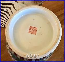 ESTATE Large Chinese Porcelain Antique Famille Verte vase