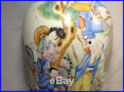 Early 20th Chinese Republic Period Famiile Rose Large Vase