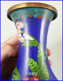 Exquisite Large 11.5 Chinese Cloisonne Blue Enamel & Brass Detailed Floral Vase