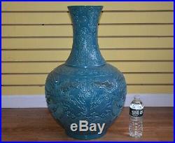 Exquisite Large Antique Chinese Turqouise Enamel Porcelain Vase Marked Qianlong