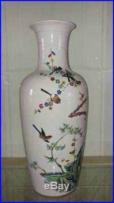 Exquisite Large Chinese Kangxi Period Famille Verte Baluster Vase C 1622+