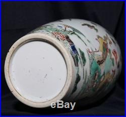 Exquisite Large Rare Old China Antique Pottery Porcelain Bottle Vase Mark FA296